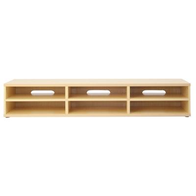 KOJA 6 Shelves TV Cabinet - Birch - Image 1