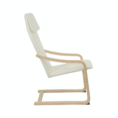 (As-is) Kyoto Lounge Chair - A