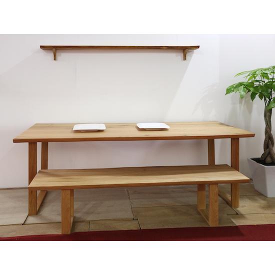 Arreda - Kai Dining Table 1.5m - Oak