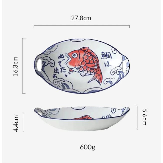 Table Matters Red Tai Oval Baking Dish With Handles - 3