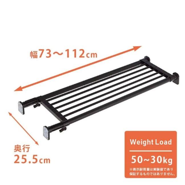 HEIAN DIY Strong Shelf - 73cm to 112cm (Black) - 3