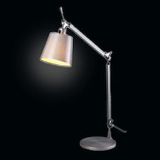 Krisledz Table Lamp 4681
