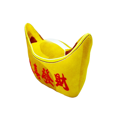 Yuan Bao Cushion - Image 2