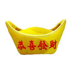 Yuan Bao Cushion