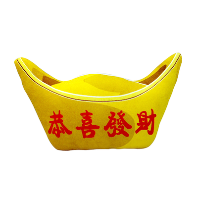 Yuan Bao Cushion - Image 1