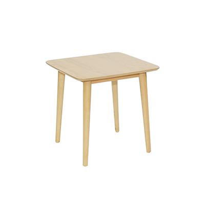 Blythe Side Table - Natural