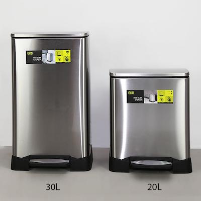 Neo-Cube Soft Close Step Bin 30L - Silver - Image 2