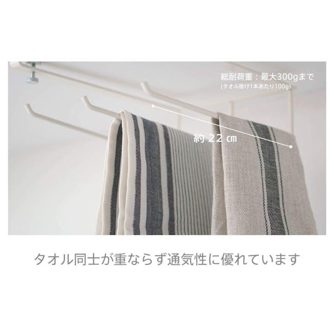 HEIAN Kitchen Hanging Rack - 2