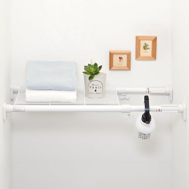HEIAN DIY Extension Utility Shelf - 50cm to 73 cm - 1