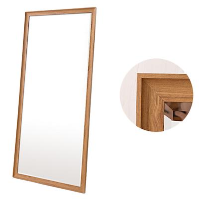 Beveled Frame Full-Length Mirror - Natural