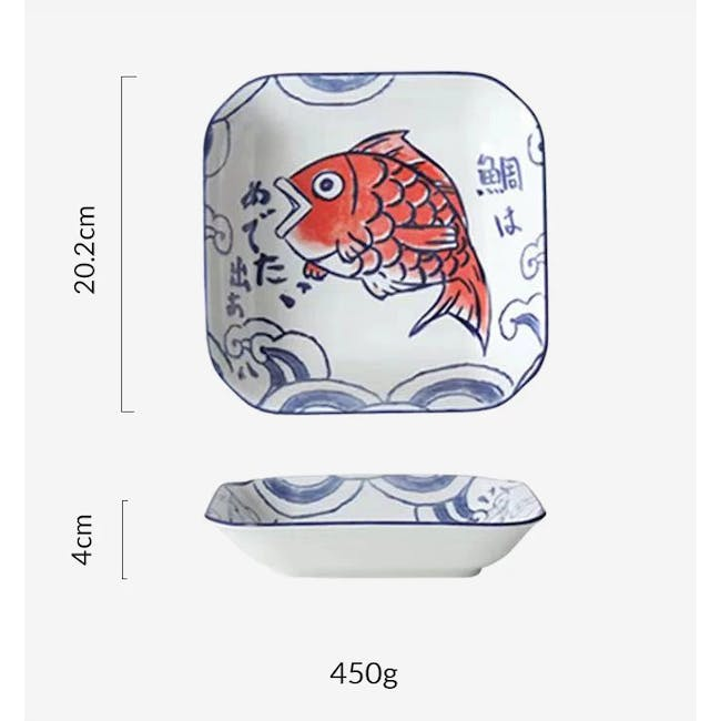 Table Matters Red Tai  Square Plate - 2