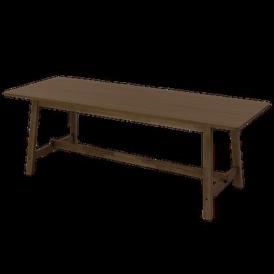 Haynes Dining Table 2.2m - Walnut - Image 1