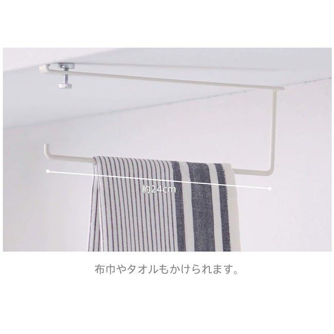 HEIAN Kitchen Towel Rack - 2