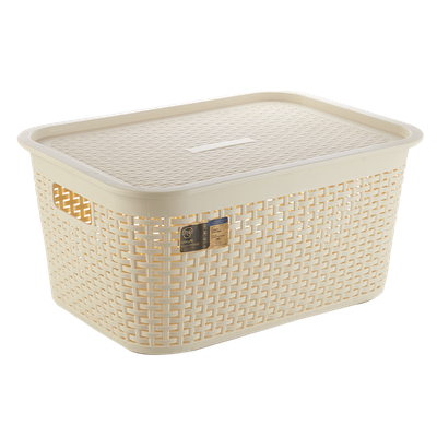 Rattan Laundry Basket with Lid - Bothega White - Image 1