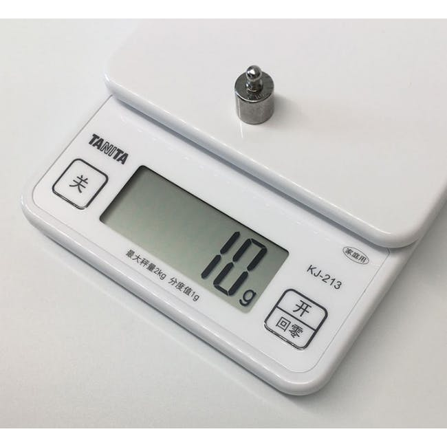 Tanita Digital Kitchen Scale with Hanging Hook - Pink - 5