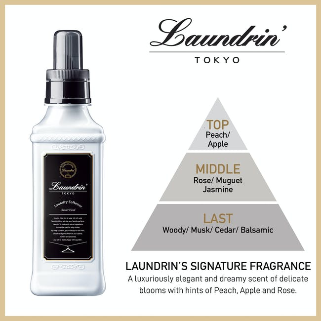 Laundrin Laundry Softener 600ml - Classic Floral - 2