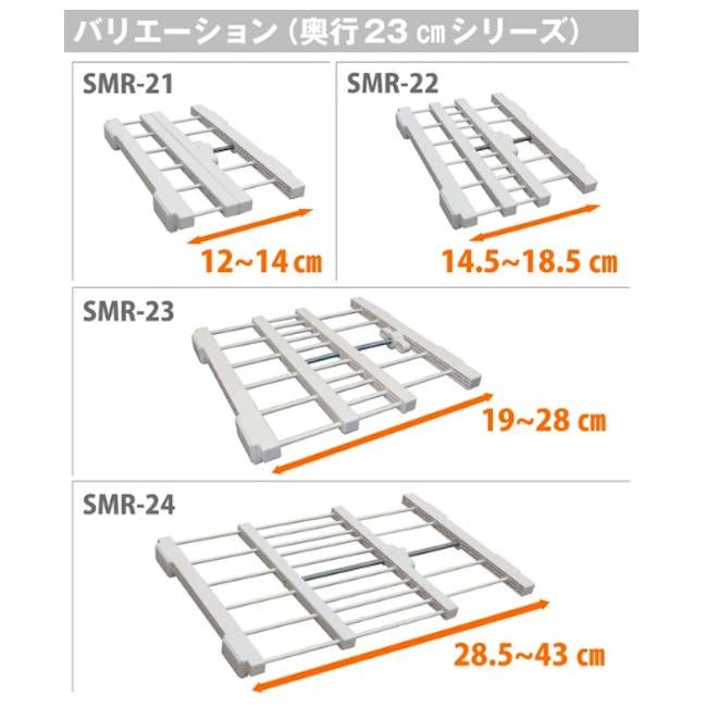 HEIAN Mini Extension Wide Rack (4 Sizes) - 2