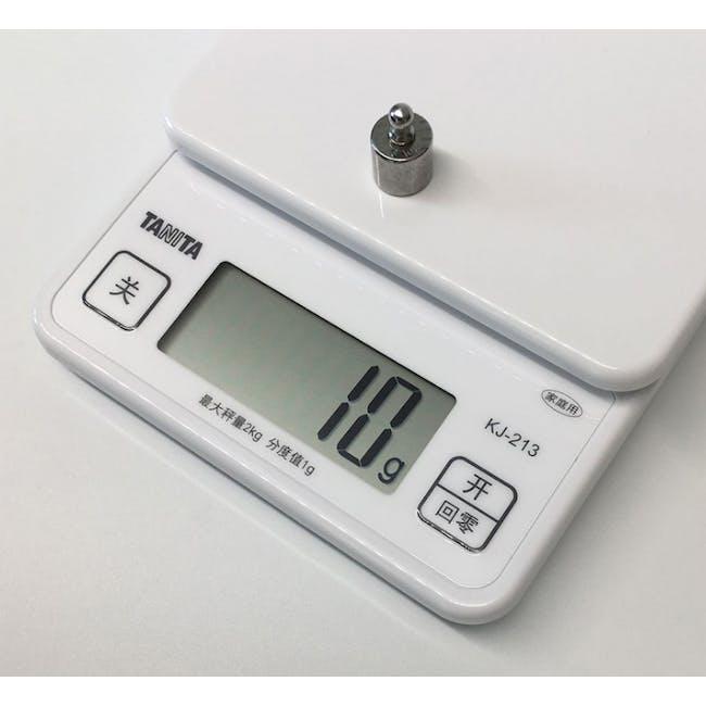 Tanita Digital Kitchen Scale with Hanging Hook - White - 6