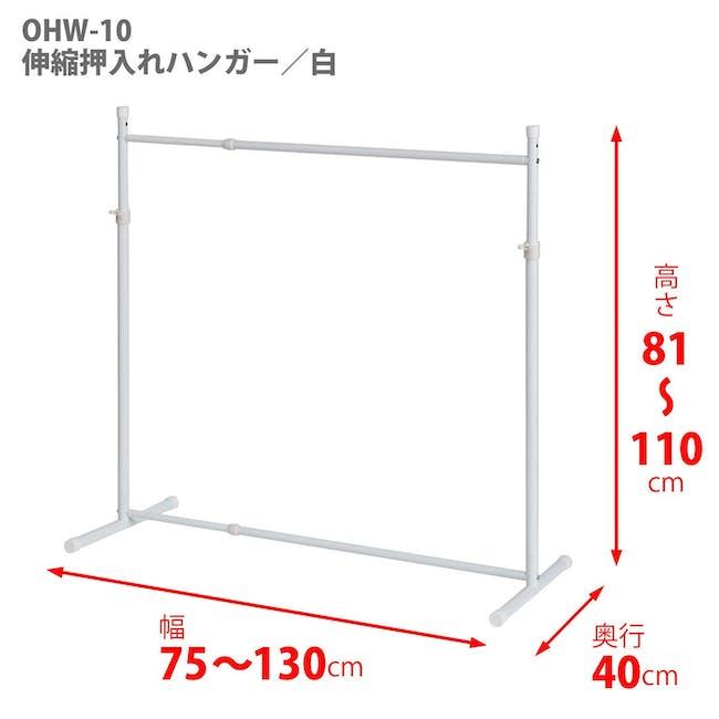 HEIAN Adjustable Clothes Hanger - 10