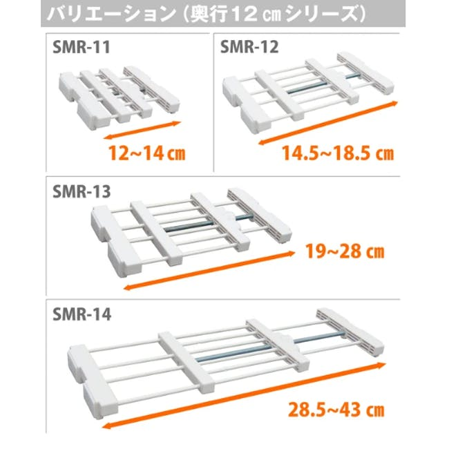 HEIAN Mini Extension Rack (4 Sizes) - 2