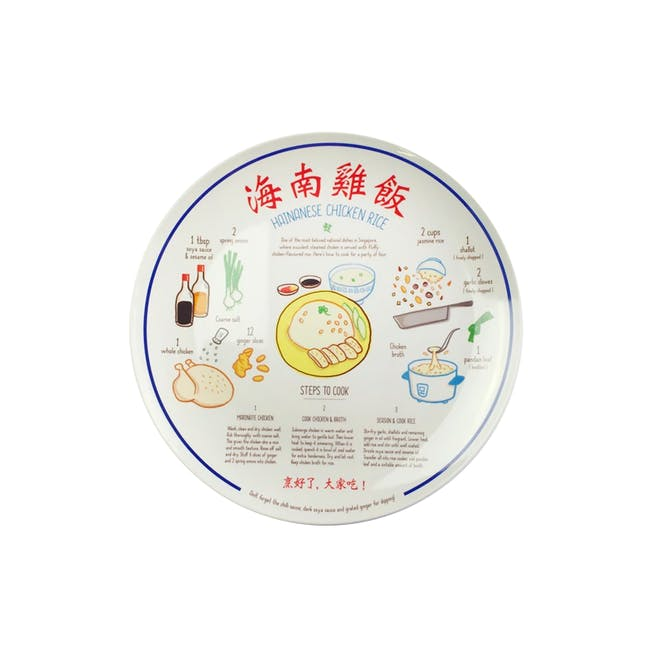 Red Republic Recipe Plates - Chicken Rice - 0