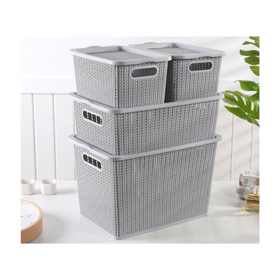 Houze - Braided Storage Basket with Lid - Medium