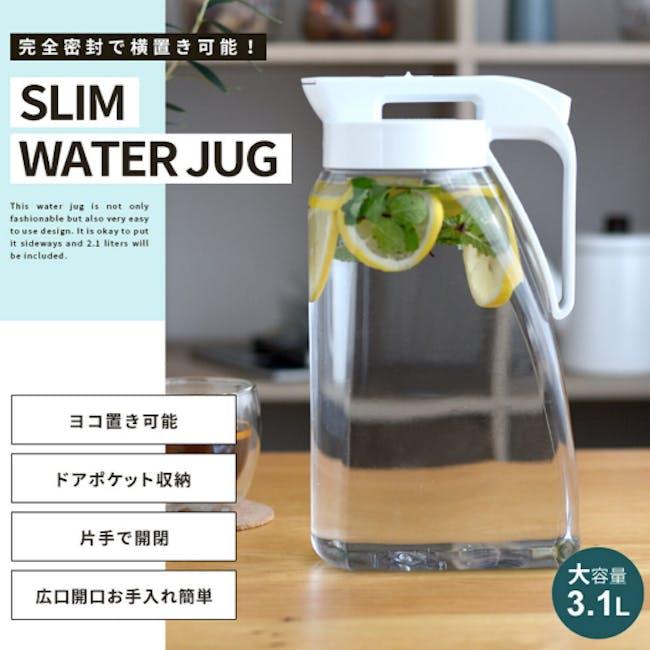 Asvel Vio Water Jug 3.1L - 1