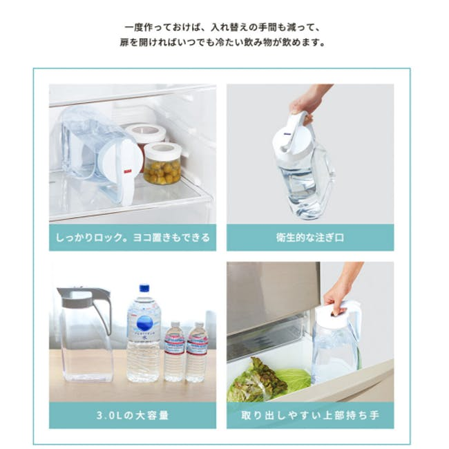 Asvel Vio Water Jug 3.1L - 3