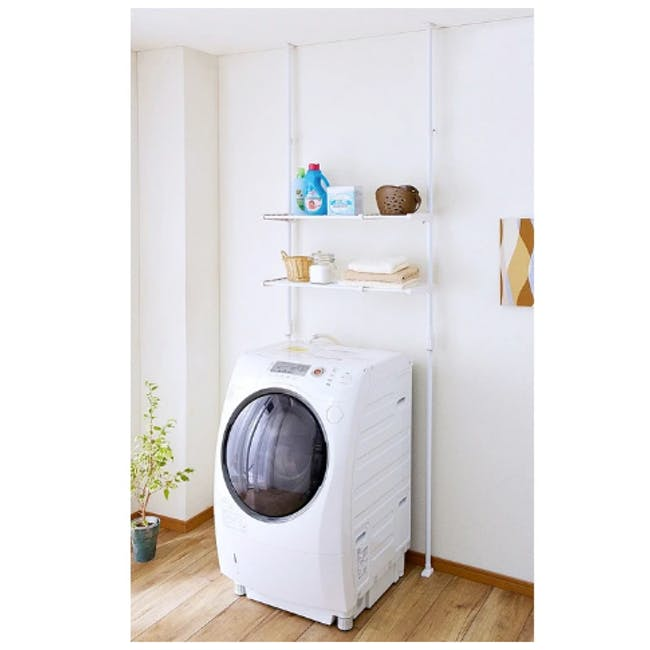 HEIAN Adjustable Standing Laundry Pole - 0