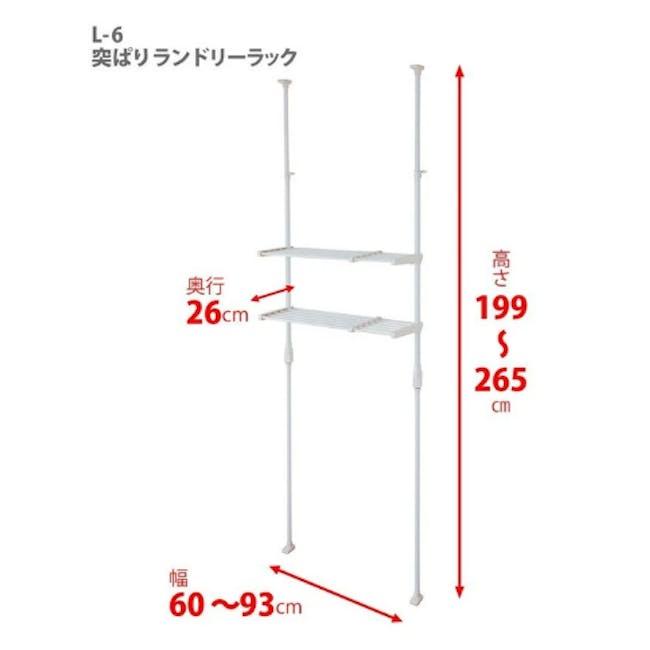 HEIAN Adjustable Standing Laundry Pole - 4