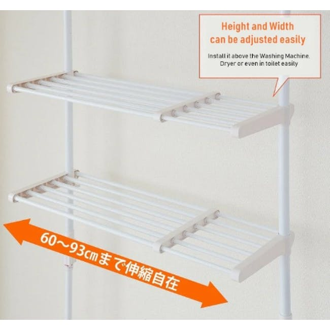 HEIAN Adjustable Standing Laundry Pole - 2