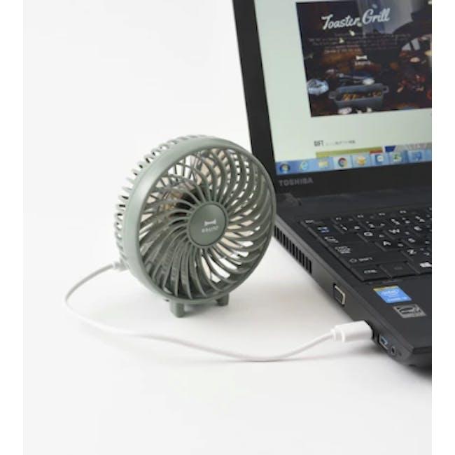 BRUNO USB Mini Fan - Green - 1