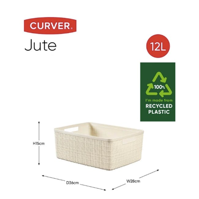 Jute Basket - Off White (3 Sizes) - 8