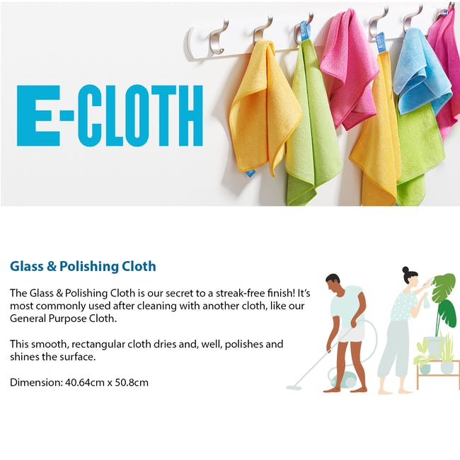 e-cloth Glass and Polishing Eco Cleaning Cloth - Alaskan Blue - 1