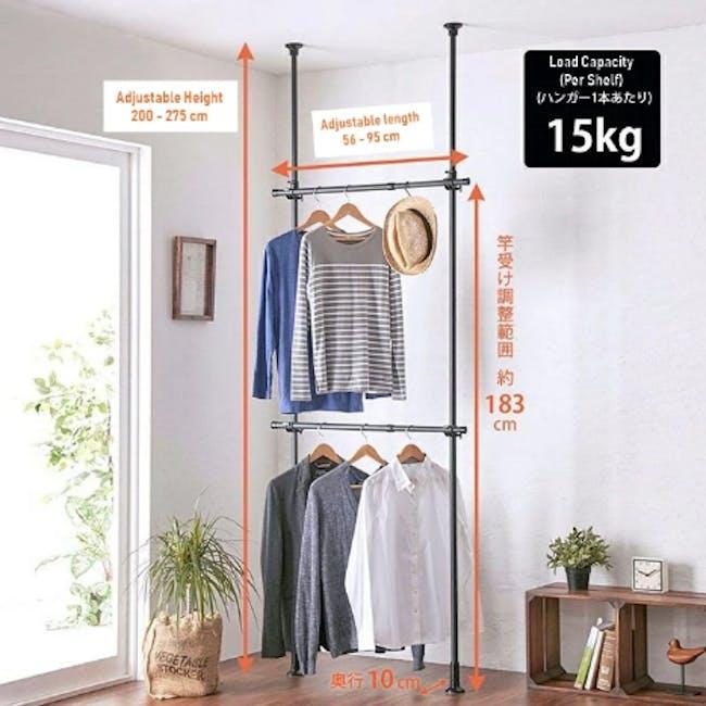 HEIAN 2 Tier Adjustable Clothes Hanger Rack - Black - 2