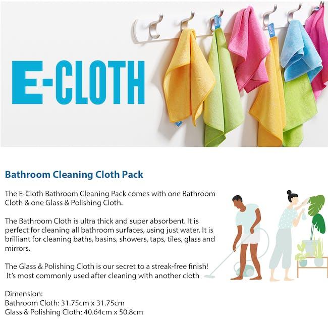 e-cloth Bathroom Eco Cleaning Cloth Pack (Set of 2) - 2