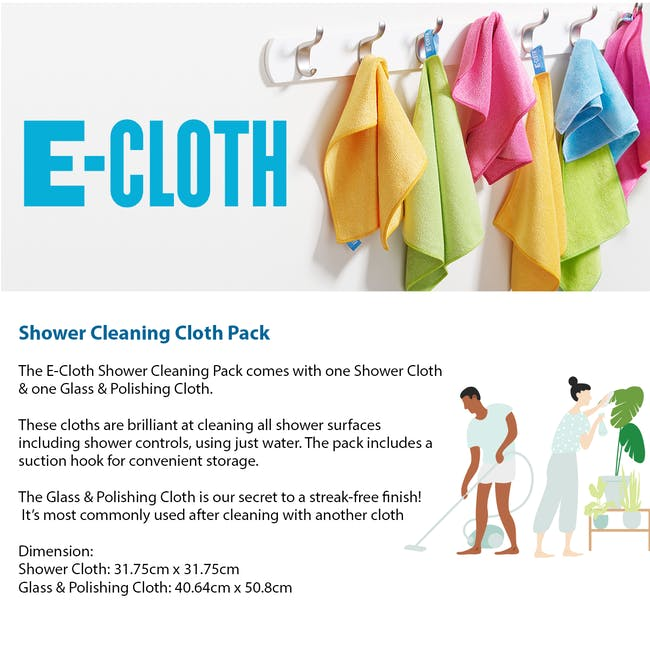e-cloth Shower Eco Cleaning Cloth Pack (Set of 2) - 2