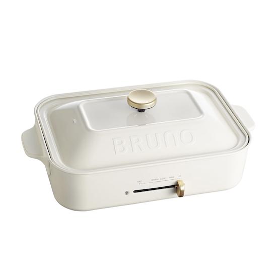 BRUNO - BRUNO Compact Hotplate - White