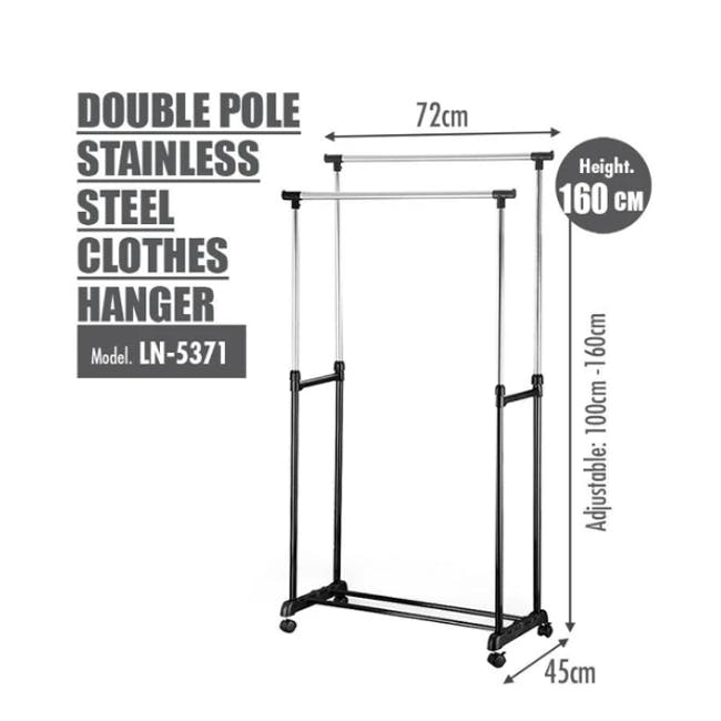 HOUZE Double Pole Stainless Steel Clothes Hanger - 4