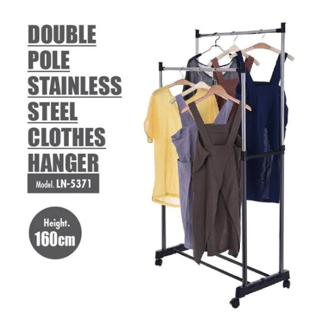 HOUZE Double Pole Stainless Steel Clothes Hanger - 1