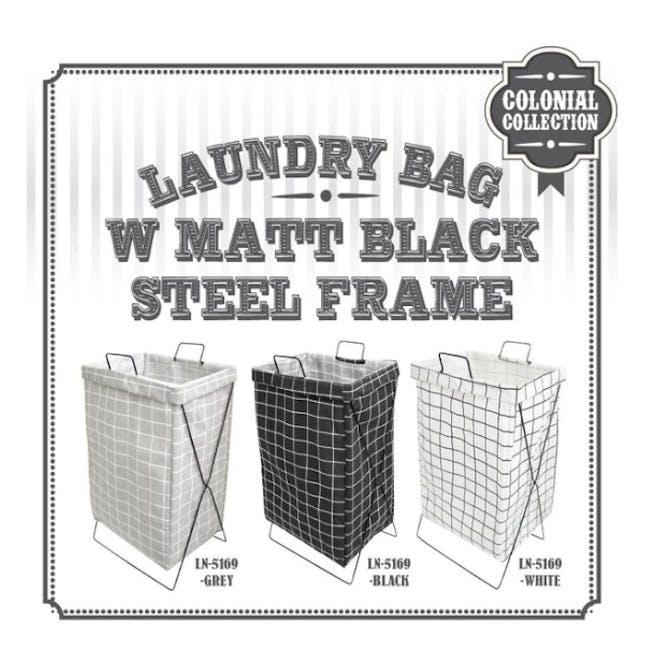 HOUZE Laundry Bag with Matt Steel Frame - White Checkered - 2