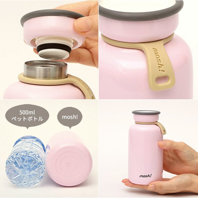 MOSH! Latte Bottle 450ml - Pink - 4