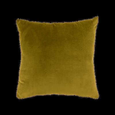 Alyssa Cushion - Mustard - Image 1