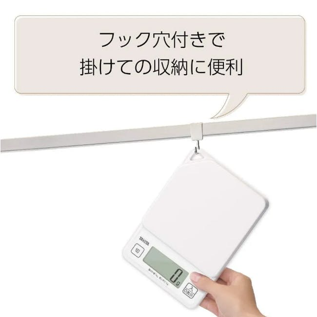 Tanita Digital Kitchen Scale with Hanging Hook - White - 9