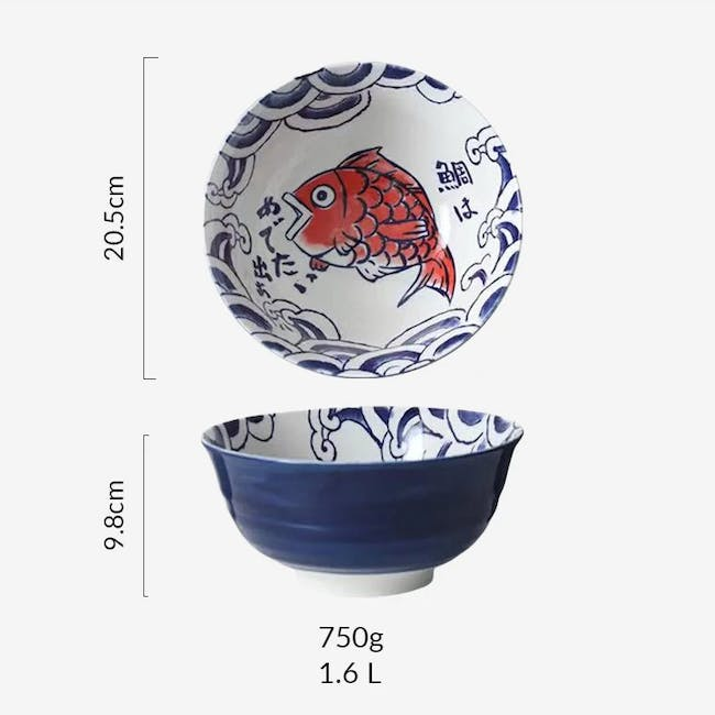 Table Matters Red Tai Bowl (4 Sizes) - 7