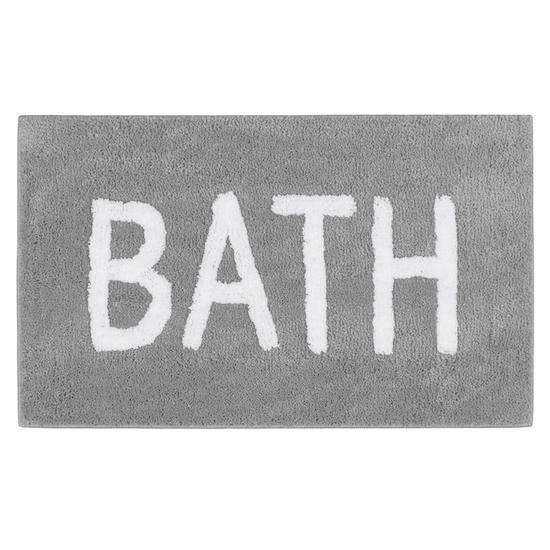 1688 - Sarah Mat 45 x 65 cm - Bath Grey