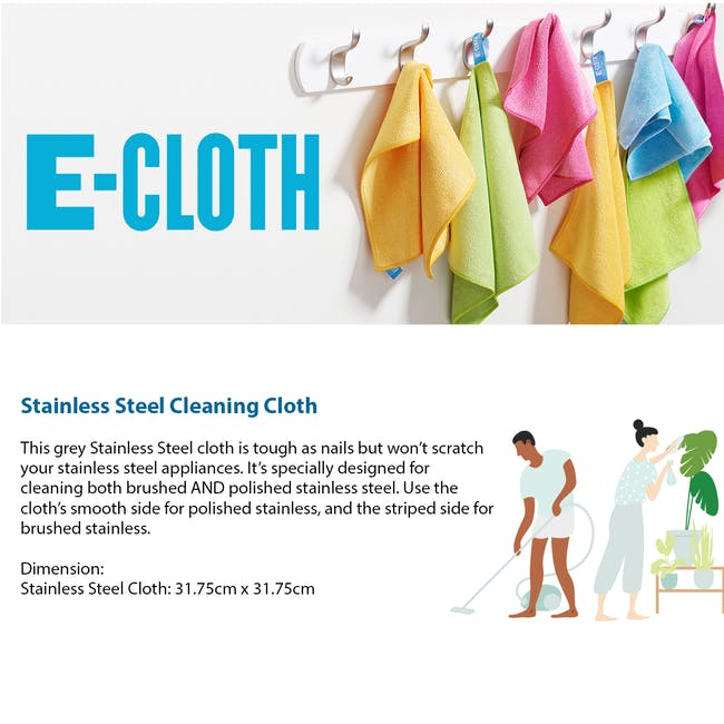 e-cloth Stainless Steel Eco Cleaning Cloth - 5