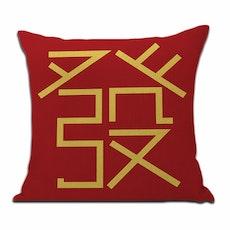 Ultra Minimalist Huat Cushion Cover