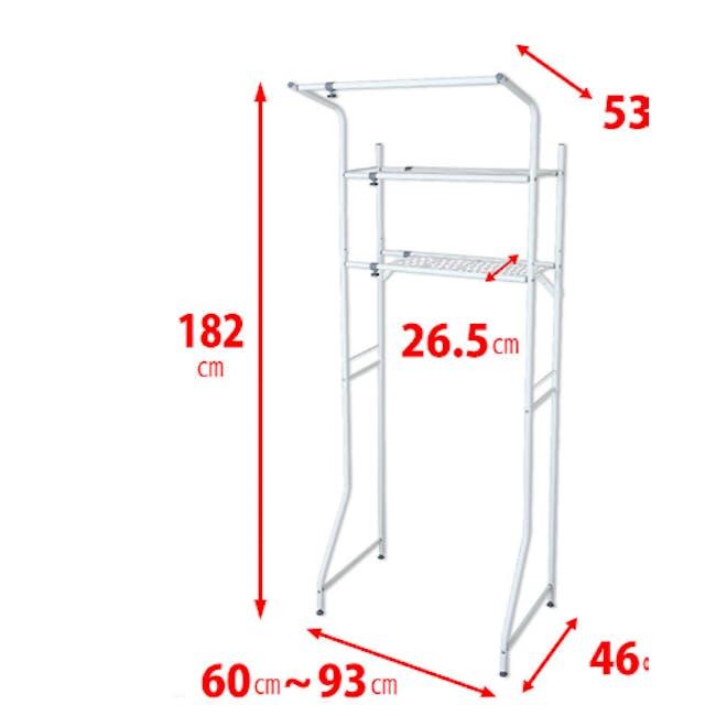HEIAN Adjustable Washing Machine Rack with Hanging - 2