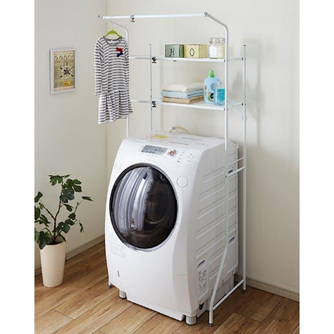 HEIAN Adjustable Washing Machine Rack with Hanging - 0